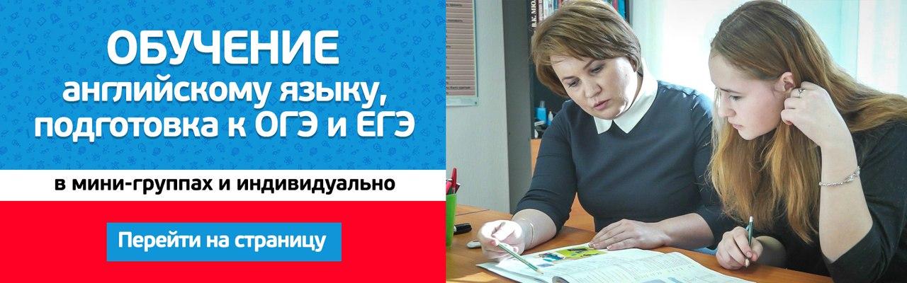 На5все - Подготовка к ЕГЭ, ОГЭ в Королёве и Щёлково